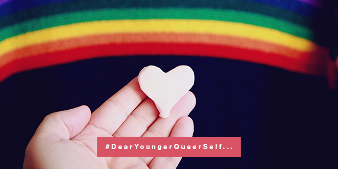 "Blog Contest LELO NEWS  Share Your Pride in the ""Dear Younger Queer Self"" Volonte Contest!"
